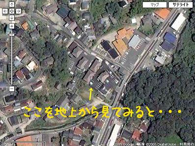 以前住んでた我が家の上空からの航空写真。by Google Maps