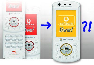 2006年10月1日より、VodafoneからSoftbank Mobileへ商号変更。※画像は全くのシャレです(大汗)。