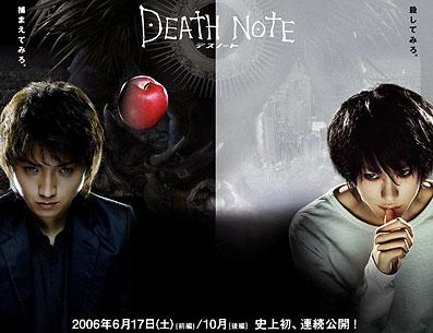 6月17日より全国上映される、藤原竜也主演、金子修介監督の映画「デスノート」。