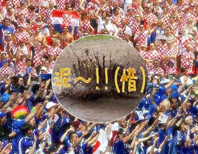日本、惜しくもクロアチアとドロー。とりあえず勝ち点1を獲得。