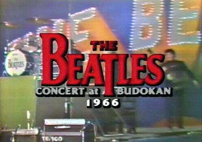 THE BEATLES - Live at 武道館 (1966年)