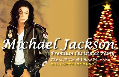 Michael Jackson Premium Christmas Party in TOKYO 2006