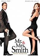 映画「Mr.&Mrs.スミス」 (2005年アメリカ)