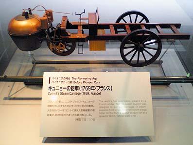 トヨタ博物館〜キュニョーの砲車(1769年) ※模型