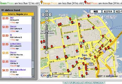 (参考)サンフランシスコ中心街のガソリン価格(2007年5月14日現在)