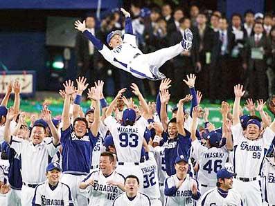 中日ドラゴンズが53年ぶりに悲願の日本一!!