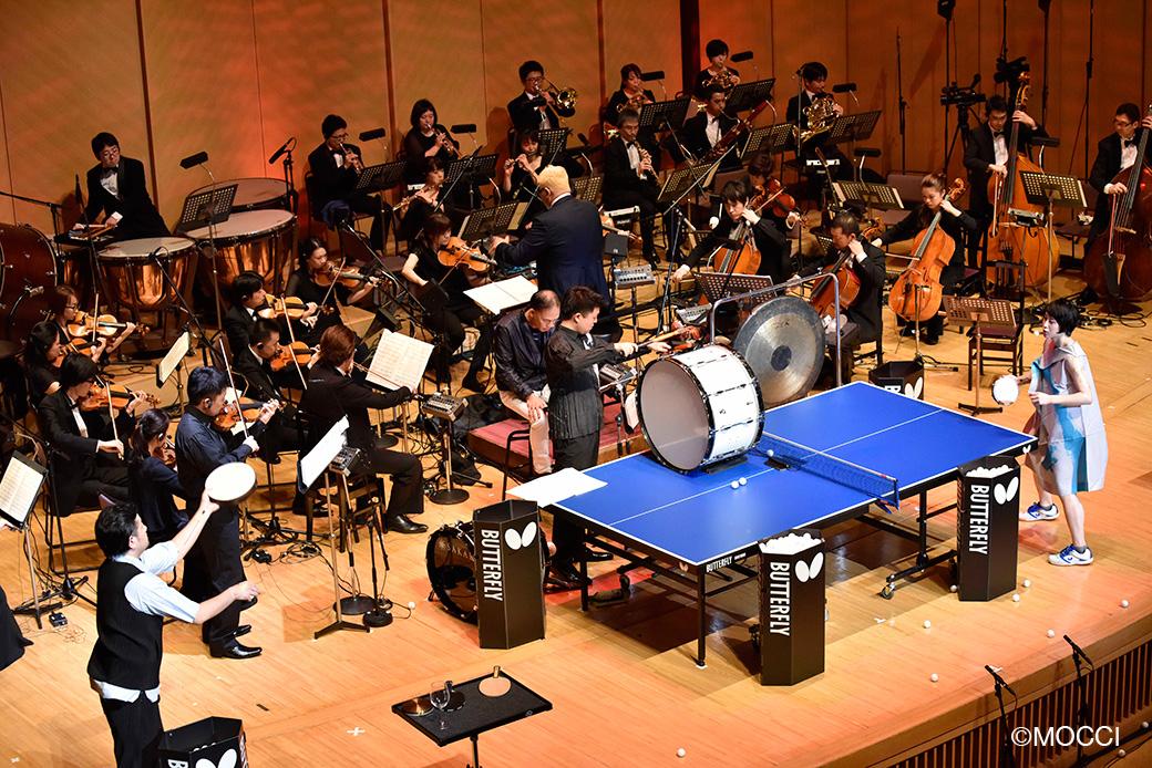 ピンポン外交コンサート
