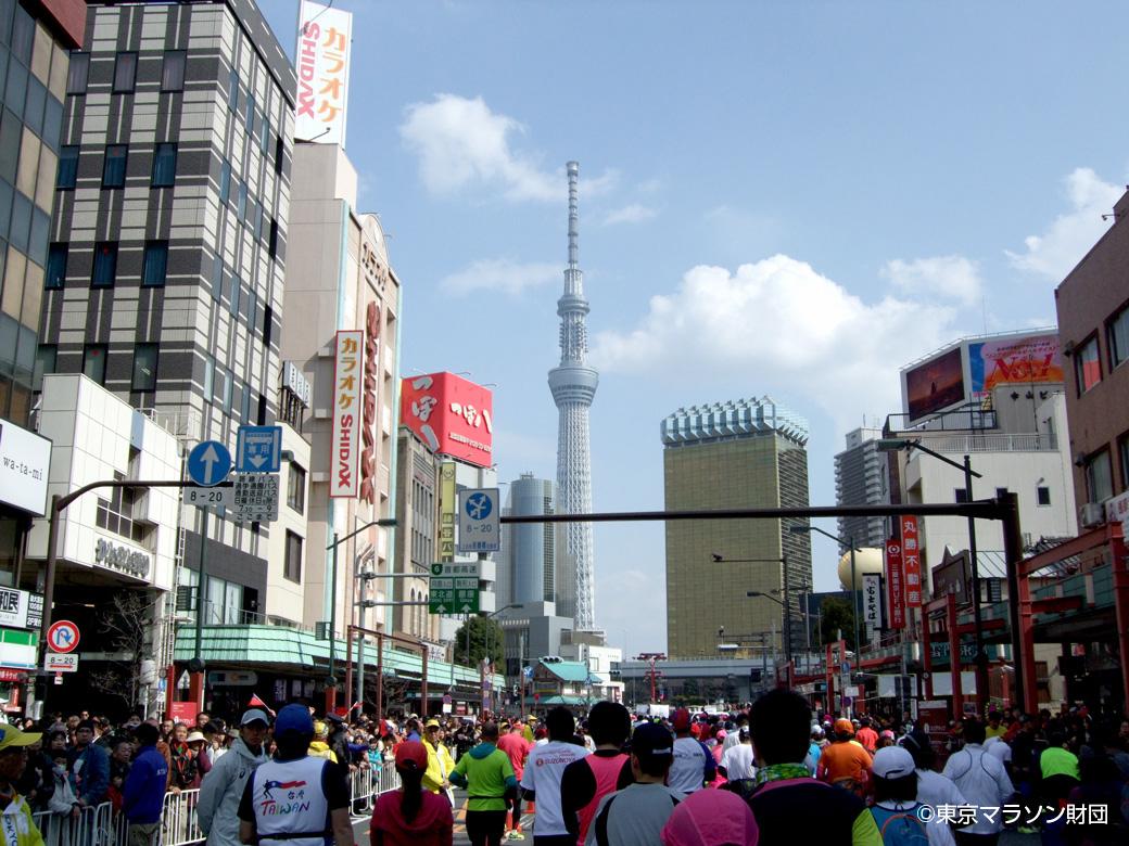 東京スカイツリー・東京マラソン