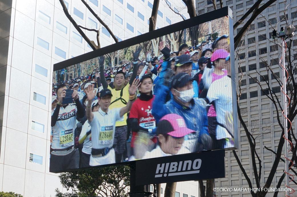 東京マラソン2017 スタート