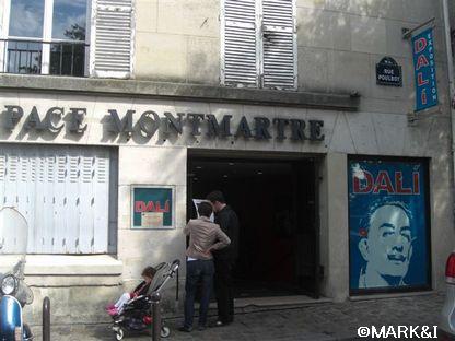 スペインの本家に行ってる身としては、ここモンマルトルのダリ美術館の作品数は物足りない。けど、やっぱ興味深いダリ。