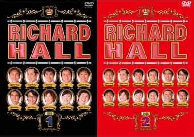 #102 リチャードホール (2005〜) Richard Hall