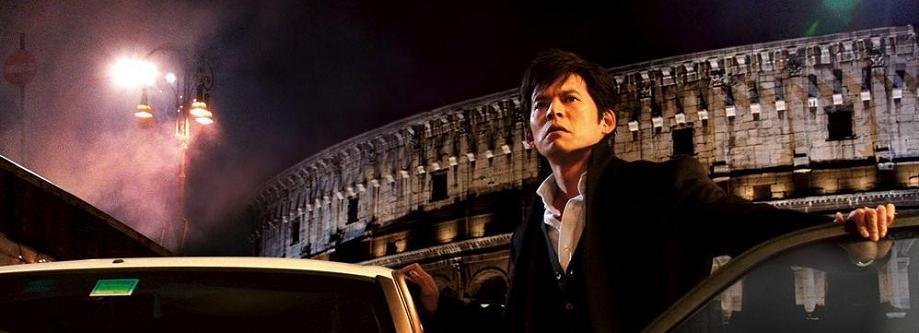 #683 アマルフィ 女神の報酬 (2009) Amalfi -La ricompensa della dea- 織田裕二 oda yuji