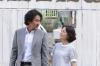 #684 ガマの油 (2008) Oil of cattail 03 役所広司 yakusho kouji 小林聡美 kobayashi satomi