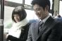 #620 余命1ヶ月の花嫁 (2009) The bride is one month life expectancy. 027 榮倉奈々 瑛太