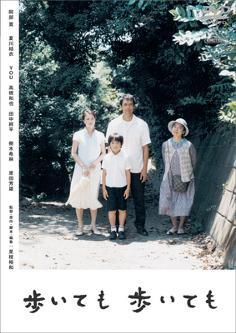 #672 歩いても 歩いても (2007) STILL WALKING DVD