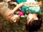 #695 マリと子犬の物語 (2007) Mari and puppys story
