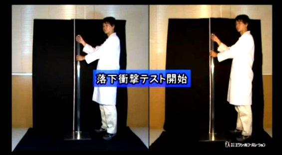 ぷよシート 衝撃吸収実験 01