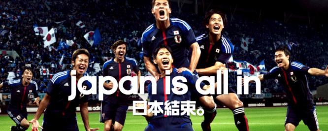 japanfootball Jinx  666