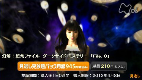 NHKオンデマンドinビデオマーケット 01