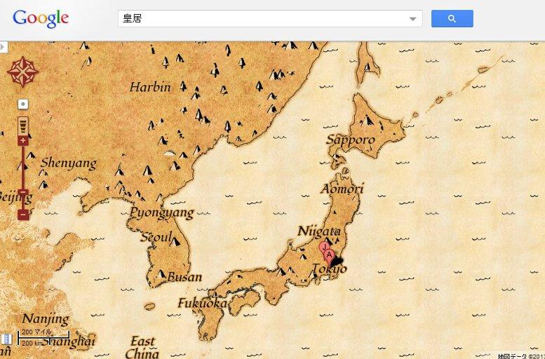 グーグルマップ宝探し 02 777