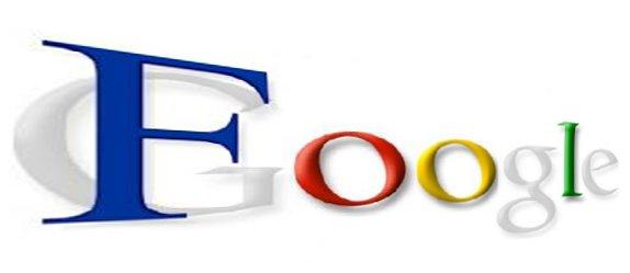 Foogle_2013