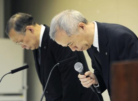 東電、広瀬社長ら処分 停電トラブル通報遅れ (2)