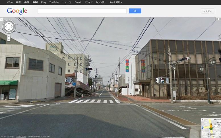 11グーグル、福島県浪江町のストリートビュー画像を公開01