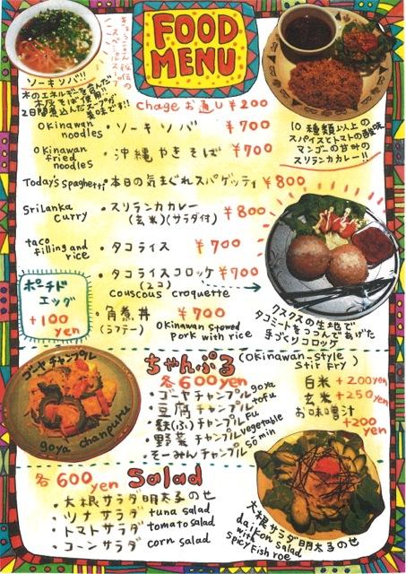 20131212100847_00002.jpg