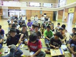 新庄小学校