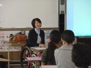 稲成小学校1