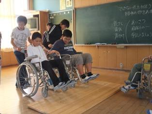 車椅子体験2