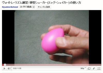 egg100816.jpg