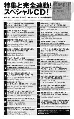 1102CD表.jpg