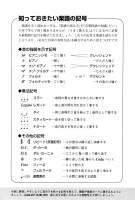 記号01.jpg
