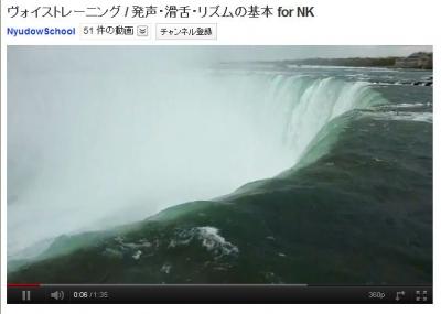 NK 滑舌.jpg