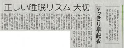東京電力に関するメモは もう これが最後!