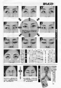 眼ヨガ No.02.jpg