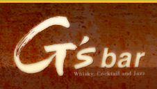 Gs Bar