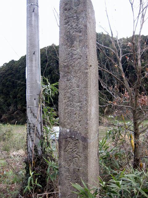 境界石、この先柳川藩