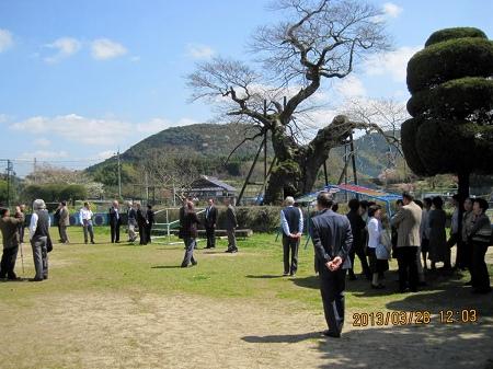椋の木と亀山