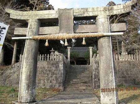 まての森神社