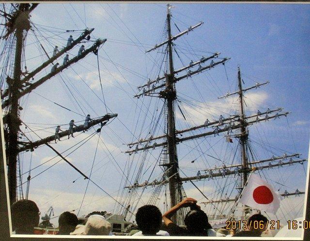 「帆船;日本丸」(大牟田市)