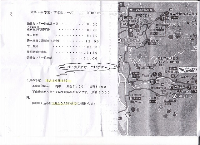 清水山 001.jpg