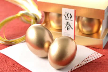 『迎春 黄金のたまご』写真