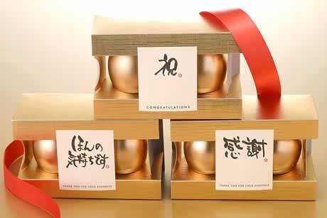 『福ふく 黄金のたまご』写真