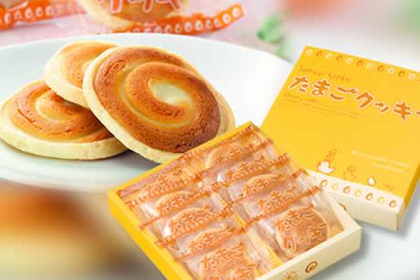 『たまごクッキー』商品&パッケージ写真