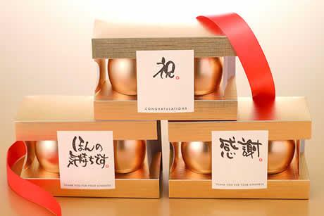 『福ふく黄金のたまご』商品イメージ写真