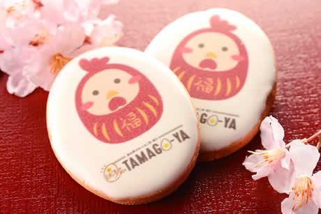 『コッコの福ダルマクッキー』商品イメージ写真