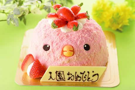 『ぴよちゃんケーキ』写真