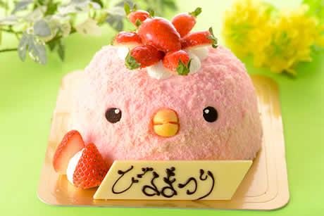 『春の訪れ〜笑顔満開ぴよちゃんケーキ』写真